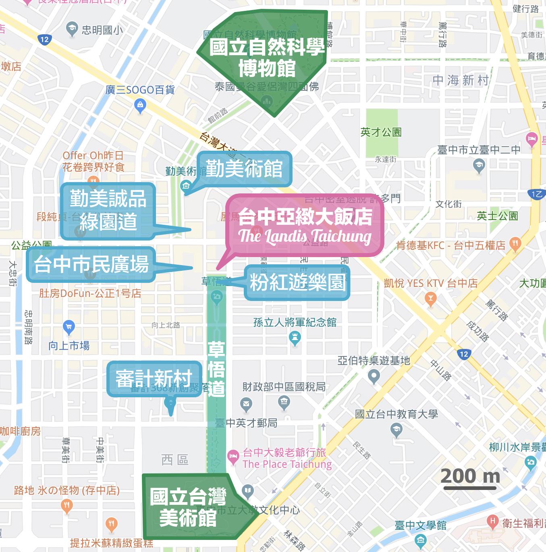 2019-0928-亞緻大飯店-89
