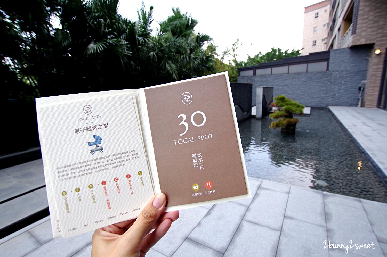 2019-1011-蘊泉庄-68.jpg
