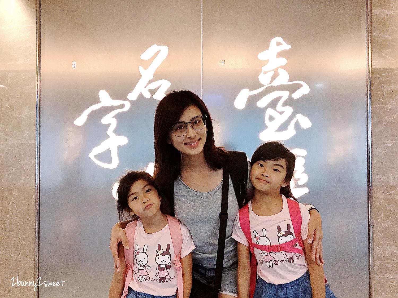2019-0712-漢聲租車機場接送-06