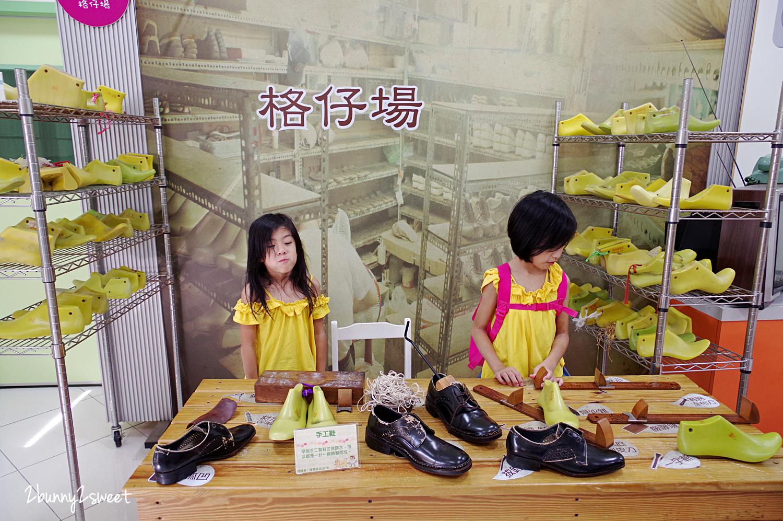 2019-1027-鞋寶觀光工廠-18.jpg