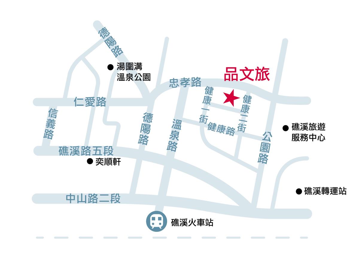 2019-1109-品文旅-mmap