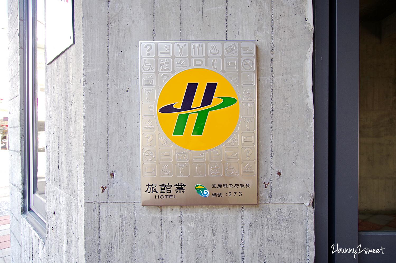 2019-1123-貳十二度行旅-02.jpg