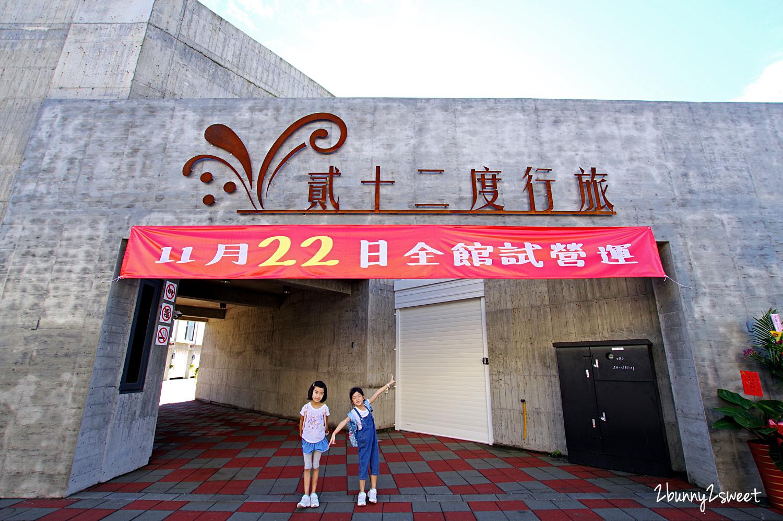 2019-1123-貳十二度行旅-01.jpg