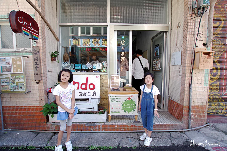 2019-1123-indo 玩皮工坊-01.jpg