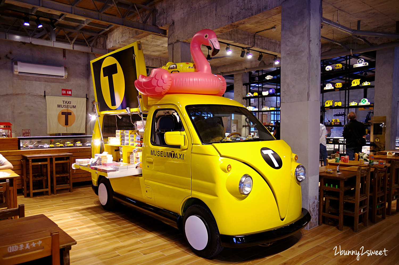 2019-1123-TZXI Muesum 計程車博物館-06.jpg