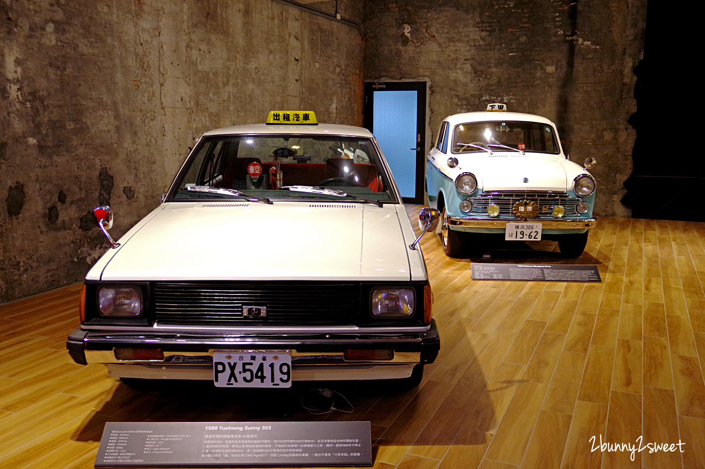 2019-1123-TZXI Muesum 計程車博物館-10.jpg