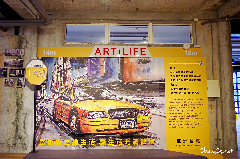 2019-1123-TZXI Muesum 計程車博物館-07.jpg