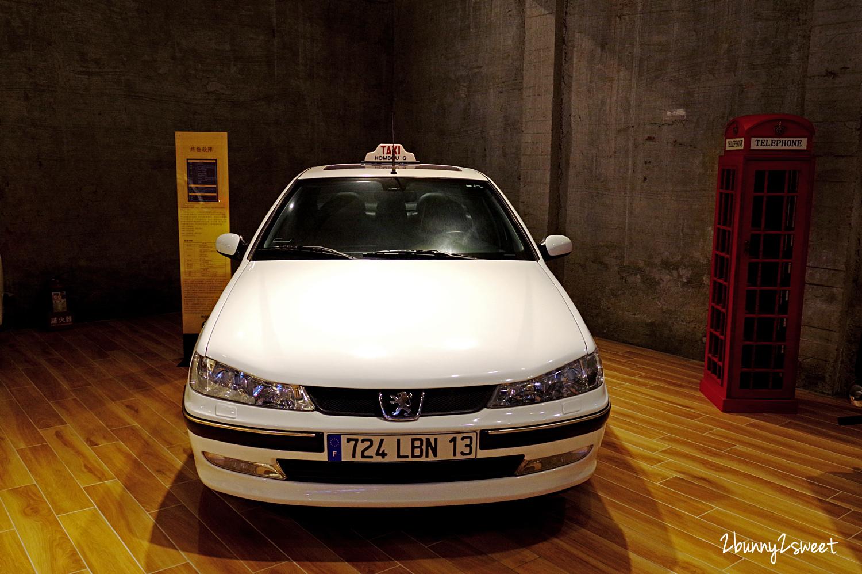 2019-1123-TZXI Muesum 計程車博物館-11.jpg