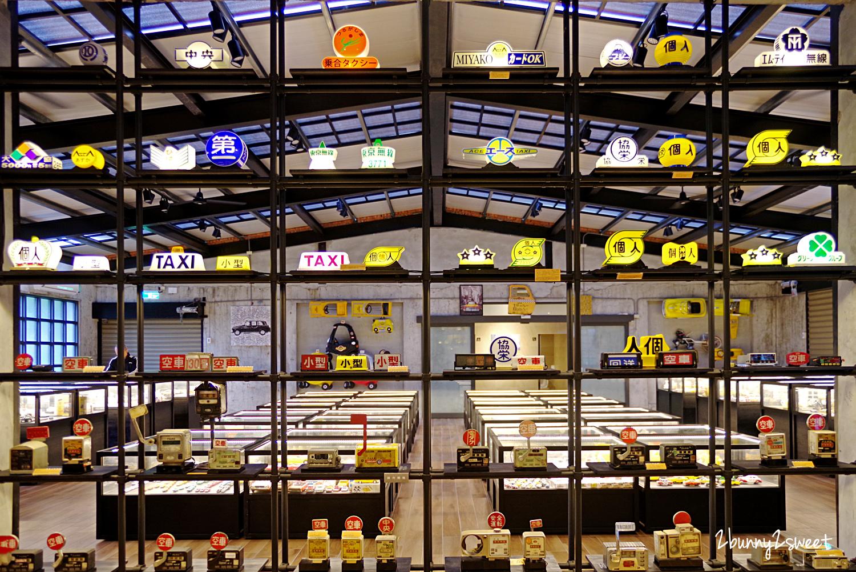 2019-1123-TZXI Muesum 計程車博物館-17.jpg