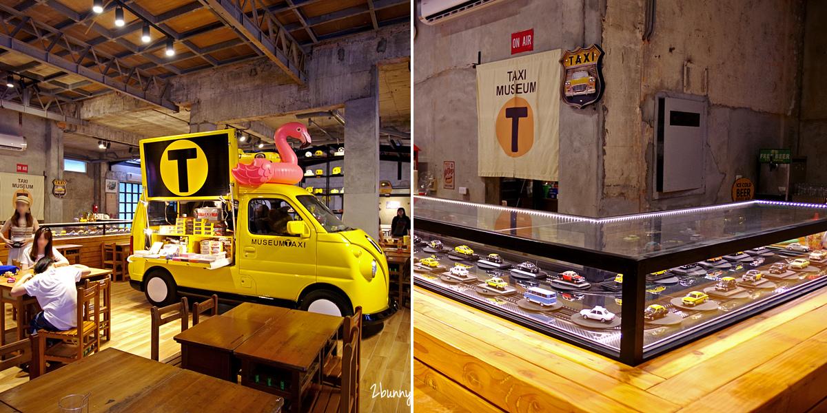2019-1123-TZXI Muesum 計程車博物館-37