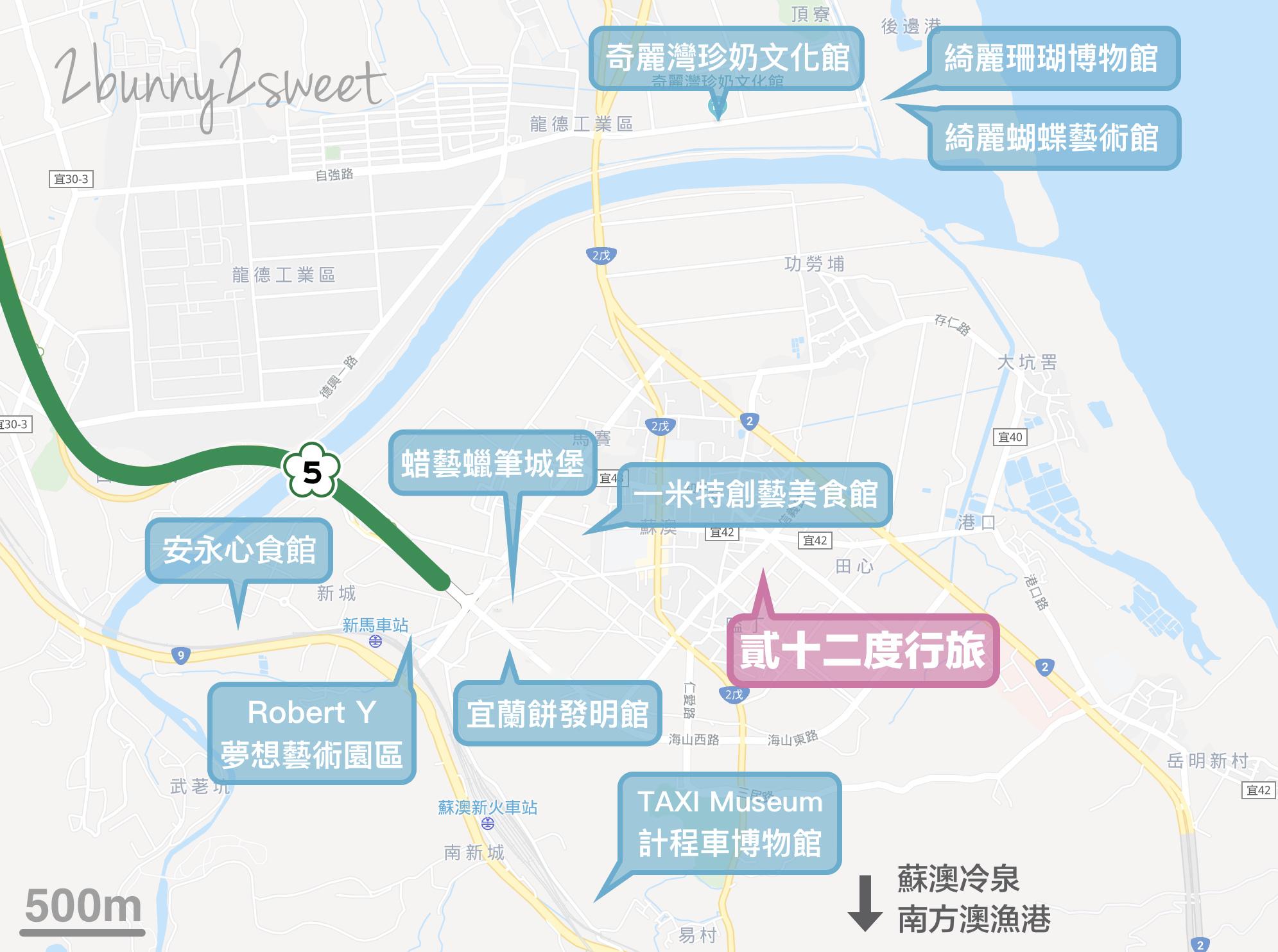 2019-1123-貳十二度行旅-63