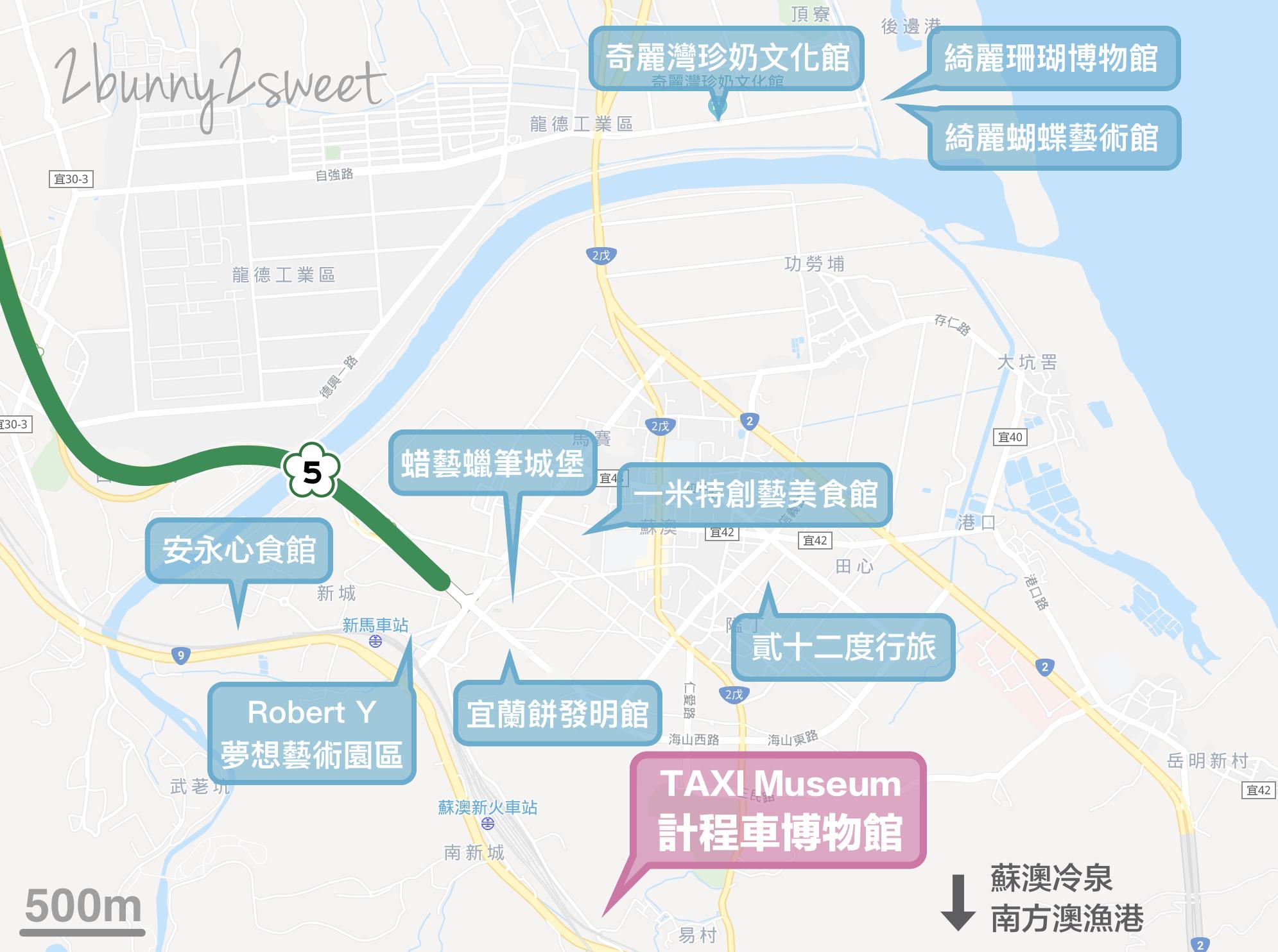 2019-1123-TZXI Muesum 計程車博物館-39