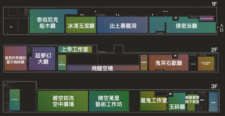 2019-1123-Robert Y 瘋狂夢想藝術園區-39