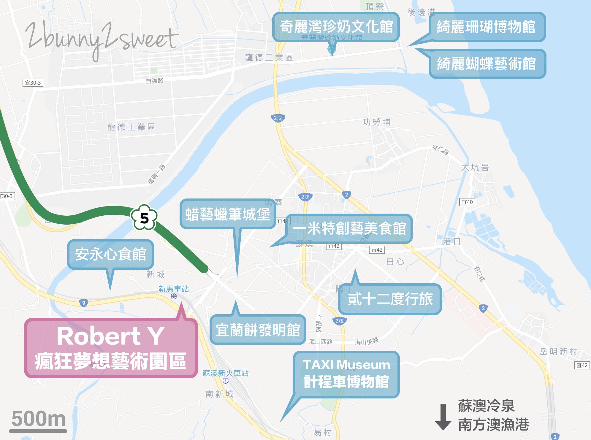 2019-1123-Robert Y 瘋狂夢想藝術園區-41