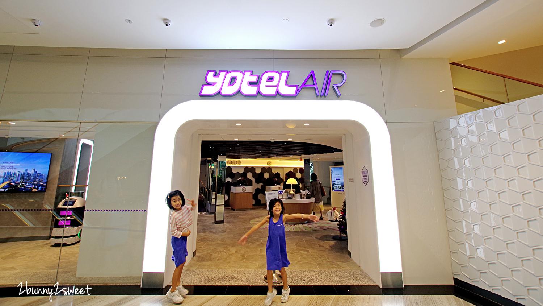2019-1209-YOTELAIR Singapore Changi Airport at Jewel-01.jpg
