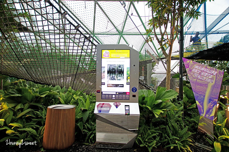 2019-1209-Canopy Park 星空花園-23.jpg