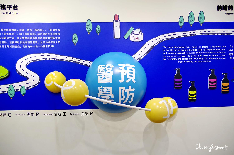 2019-1130-台塑健康悠活館-04.jpg