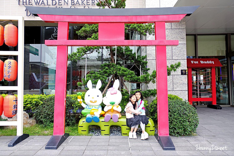 2020-0121-宜蘭悅川酒店-01.jpg