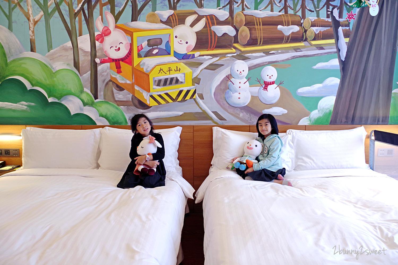 2020-0121-宜蘭悅川酒店-24.jpg