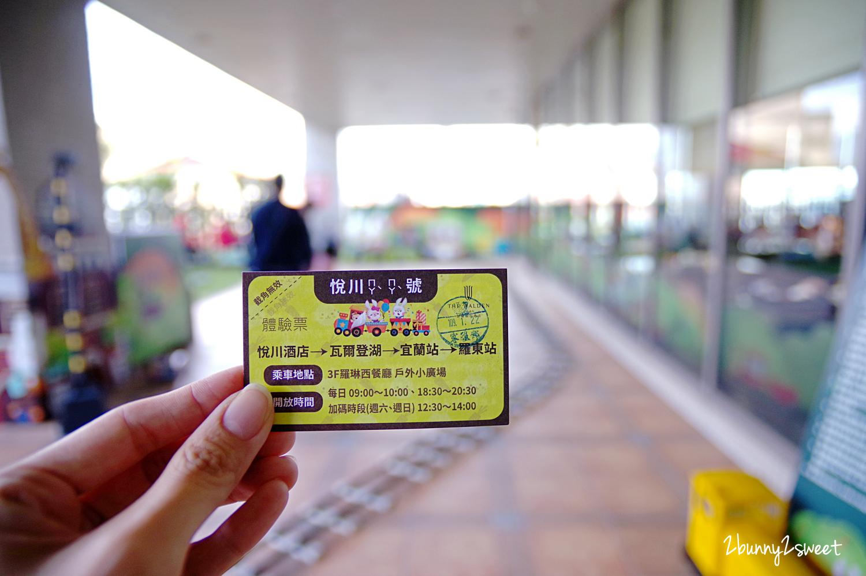 2020-0121-宜蘭悅川酒店-50.jpg