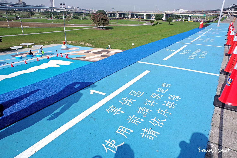 2020-0124-新北大都會公園-01.jpg