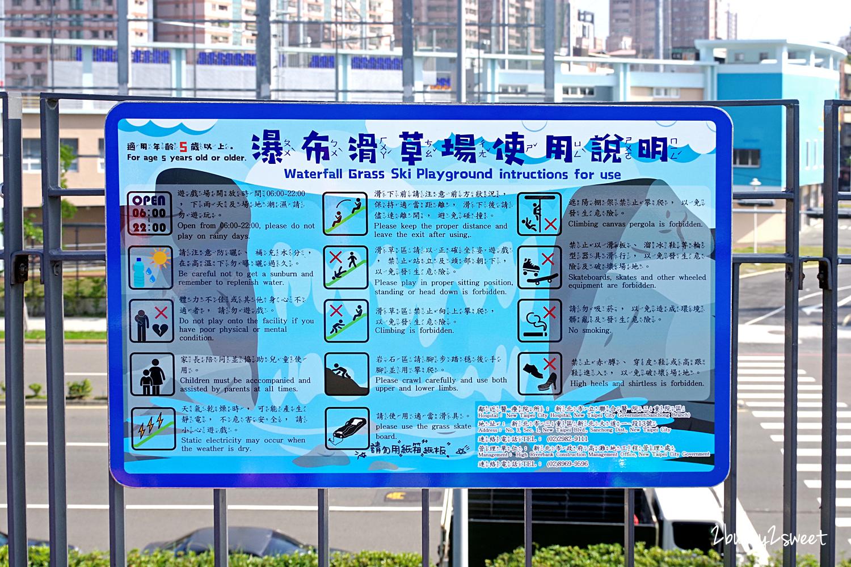 2020-0124-新北大都會公園-08.jpg