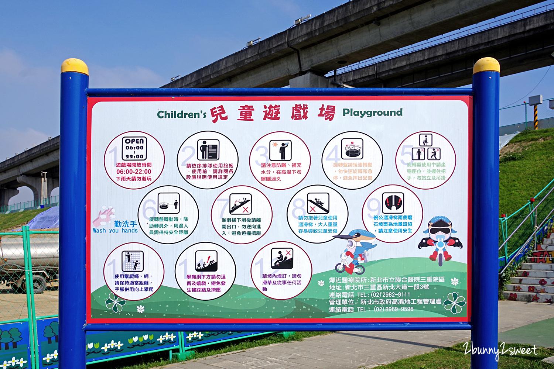 2020-0124-新北大都會公園-17.jpg