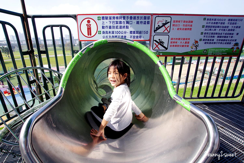 2020-0124-新北大都會公園-32.jpg