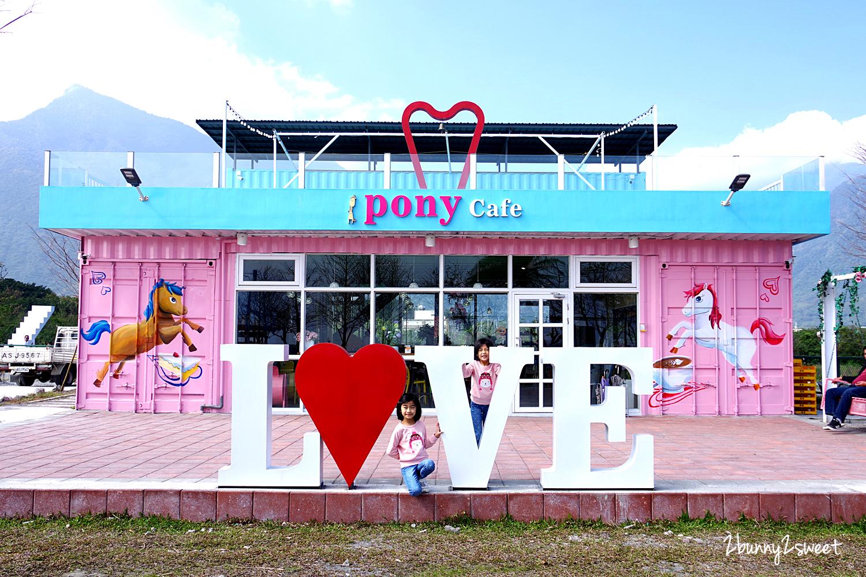 2020-0131-Pony Cafe-01.jpg