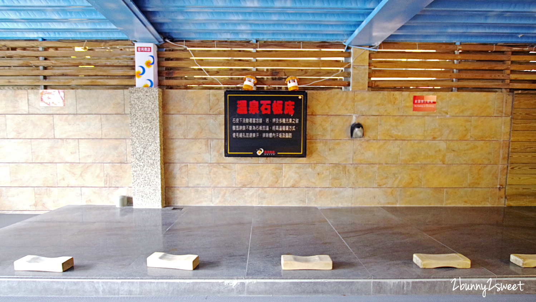 2020-0201-雪山會館-59.jpg