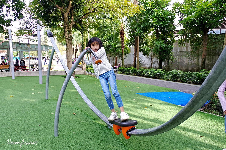 2020-0206-玉成公園-05.jpg