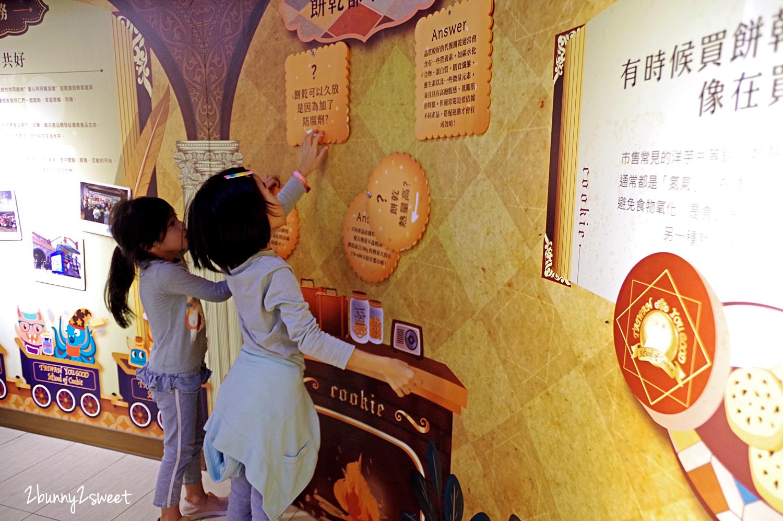 2019-1201-台灣優格餅乾學院-21.jpg
