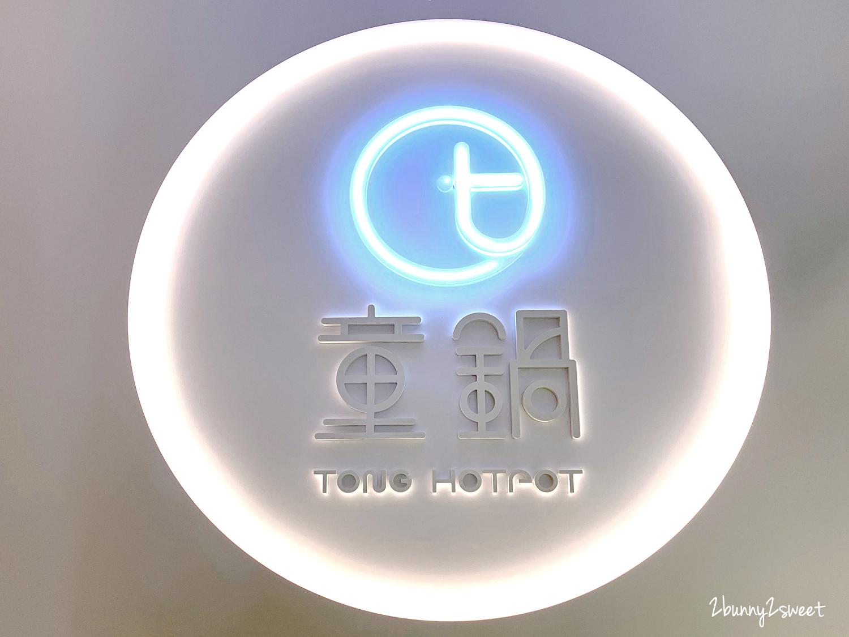 2020-0216-童鍋 親子火鍋 秀泰樹林店-22.jpg