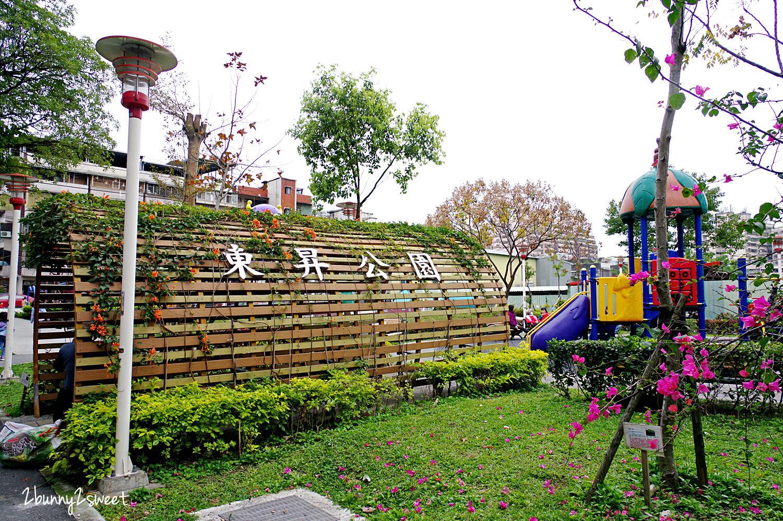 2020-0210-東昇公園-01.jpg