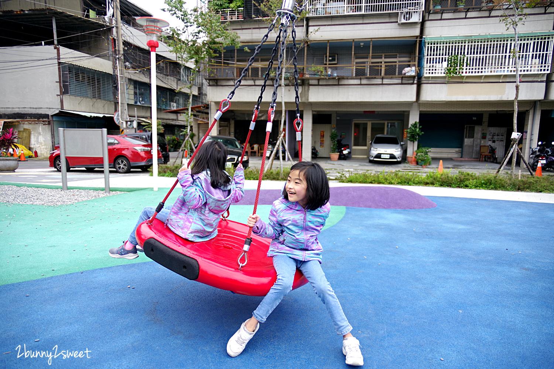 2020-0210-東昇公園-10.jpg