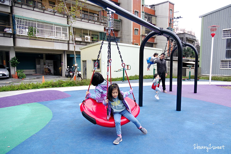 2020-0210-東昇公園-11.jpg