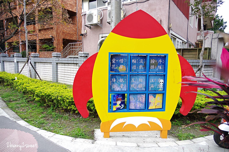 2020-0210-東昇公園-29.jpg