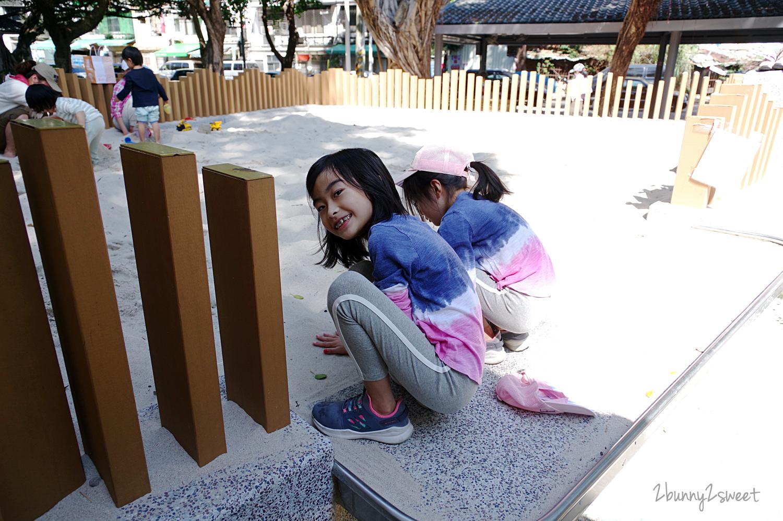 2020-0224-前港公園-23.jpg