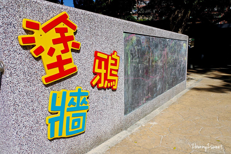 2020-0224-前港公園-24.jpg