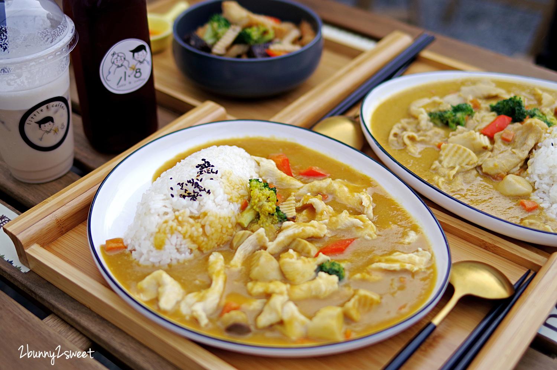 2020-0304-捌程小8親子Cafe-19.jpg