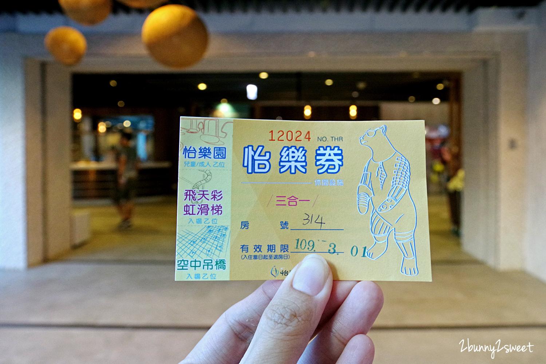 2020-0229-墾丁怡灣度假酒店-30.jpg