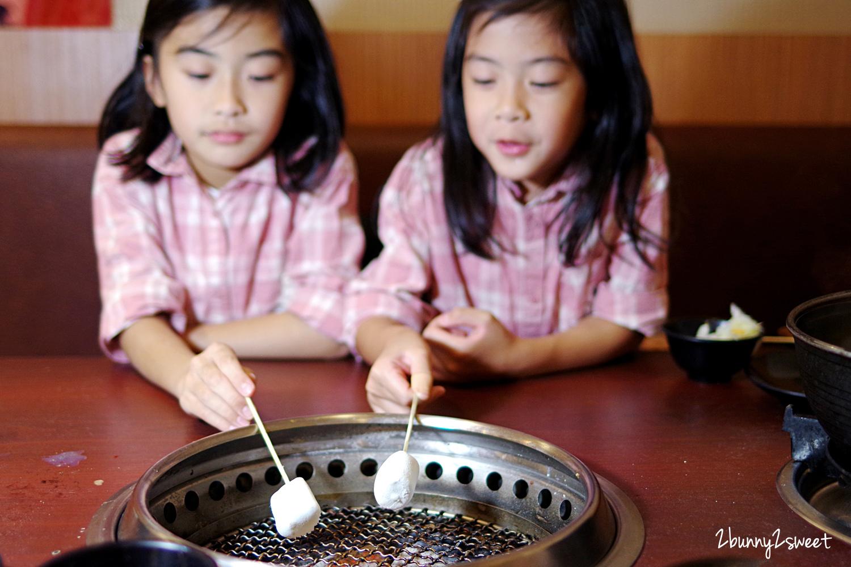 2020-0307-原田屋燒肉鍋物-31.jpg