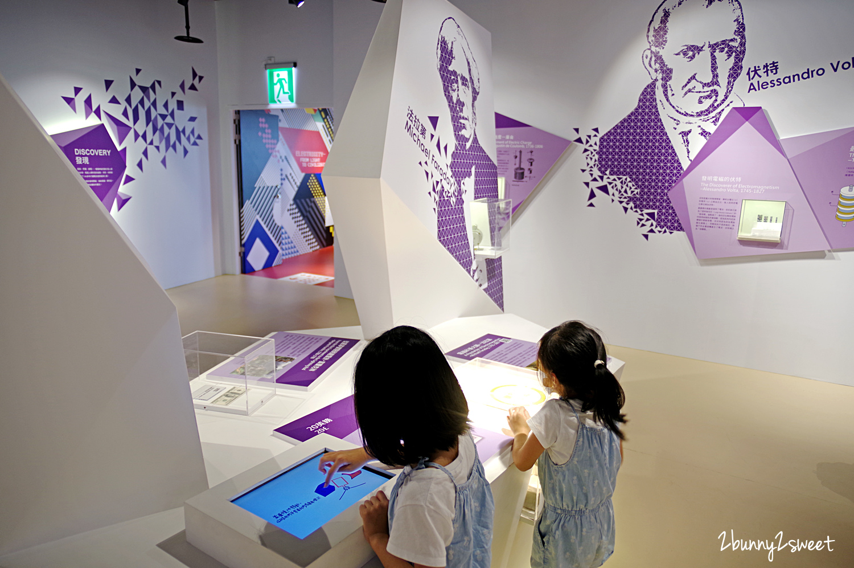 2020-0301-台電南部展示中心-08.jpg