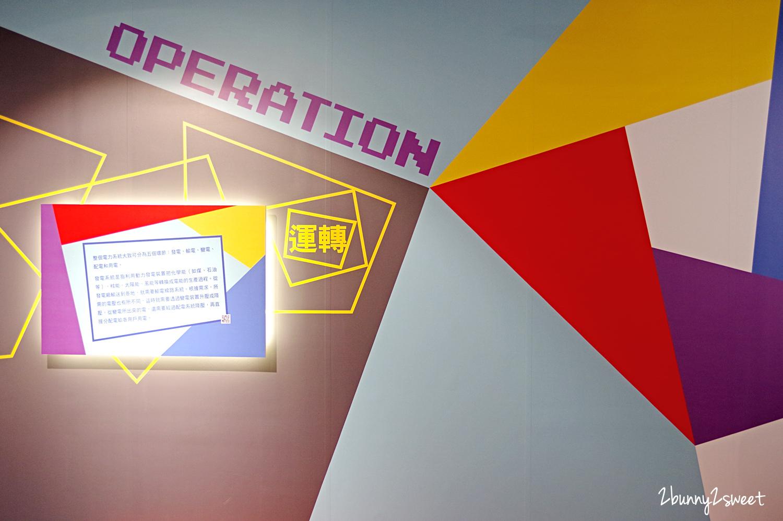 2020-0301-台電南部展示中心-10.jpg