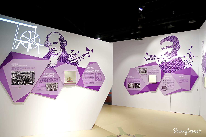 2020-0301-台電南部展示中心-09.jpg