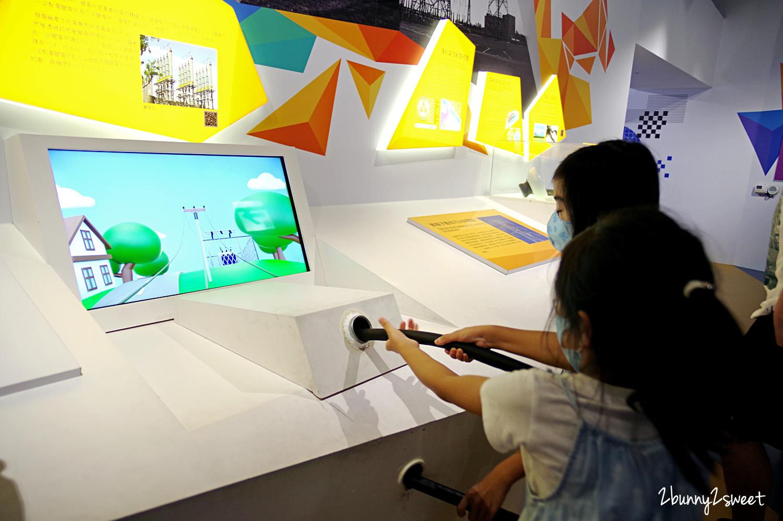 2020-0301-台電南部展示中心-13.jpg
