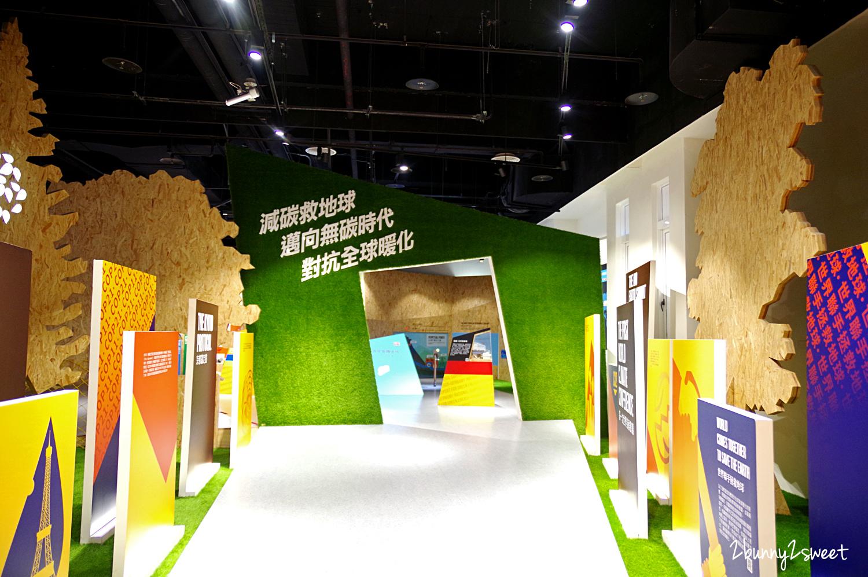 2020-0301-台電南部展示中心-30.jpg
