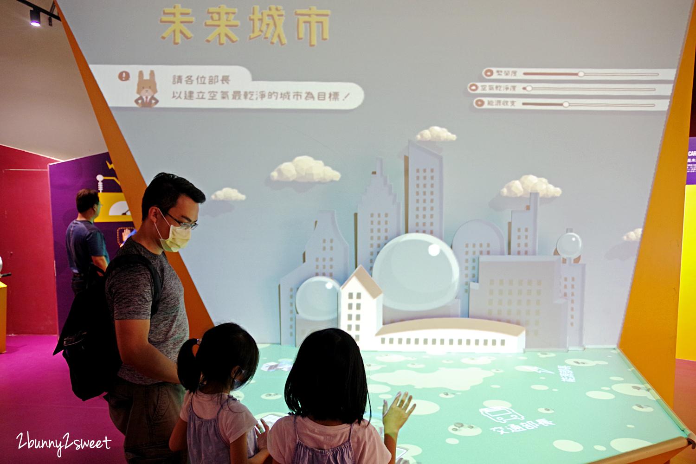 2020-0301-台電南部展示中心-29.jpg