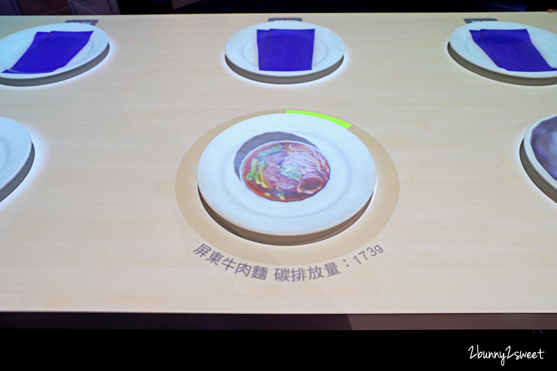 2020-0301-台電南部展示中心-33.jpg