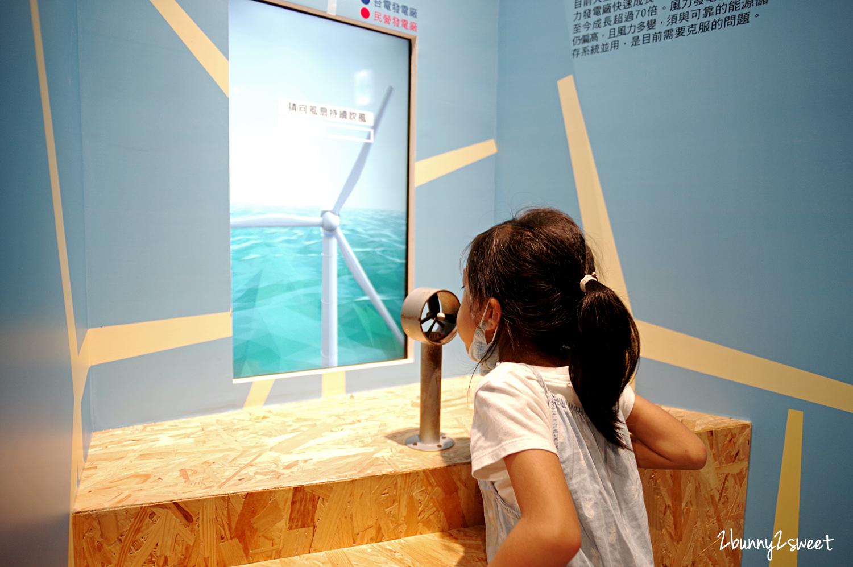 2020-0301-台電南部展示中心-39.jpg